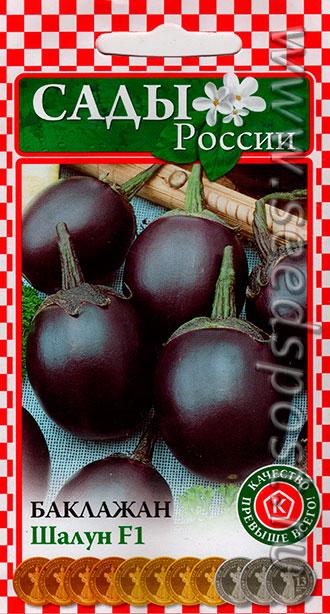 баклажан Шалун семена